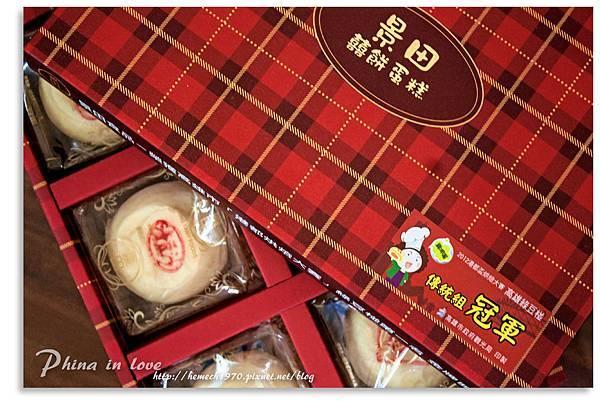 高雄景田蛋糕20140721109.jpg