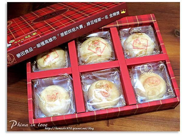 高雄景田蛋糕20140721124.jpg