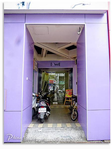 D'well Hostel 旅悅 青旅003.jpg