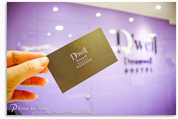D'well Hostel 旅悅 青旅011.jpg