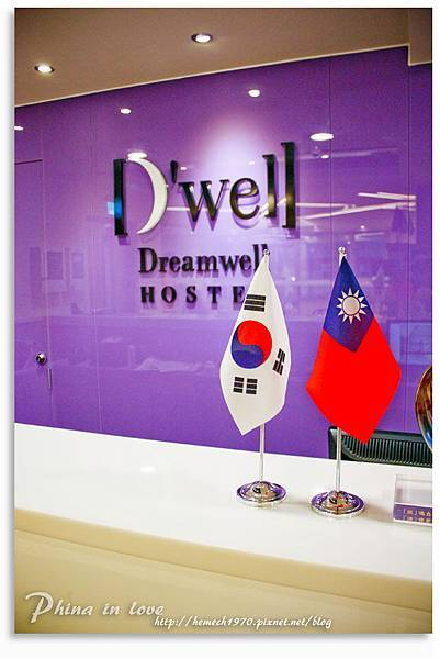 D'well Hostel 旅悅 青旅012.jpg