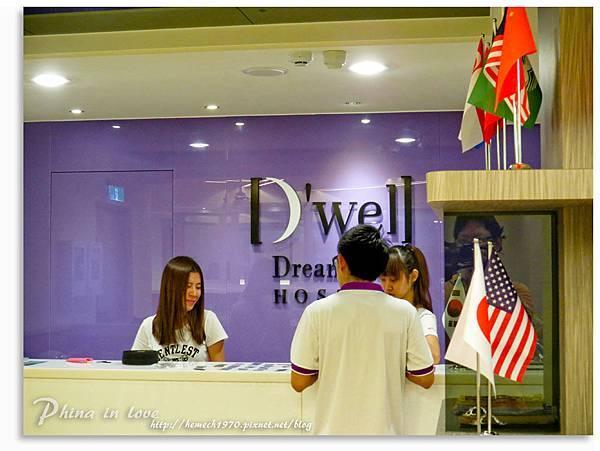 D'well Hostel 旅悅 青旅013.jpg