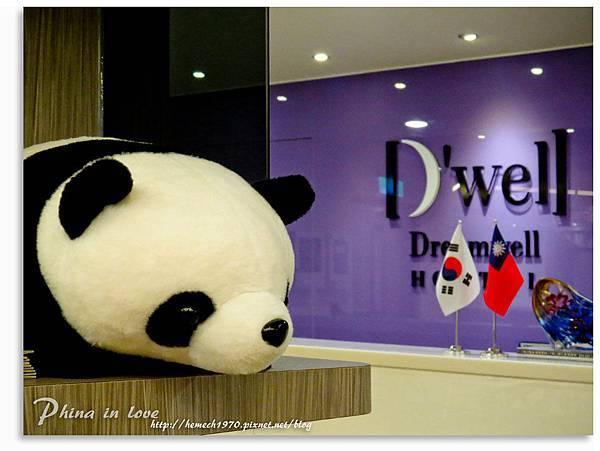 D'well Hostel 旅悅 青旅015.jpg