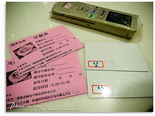 D'well Hostel 旅悅 青旅016.jpg