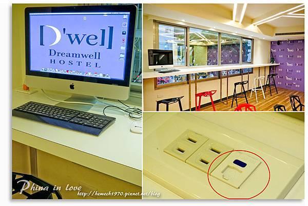D'well Hostel 旅悅 青旅-拼圖18.jpg