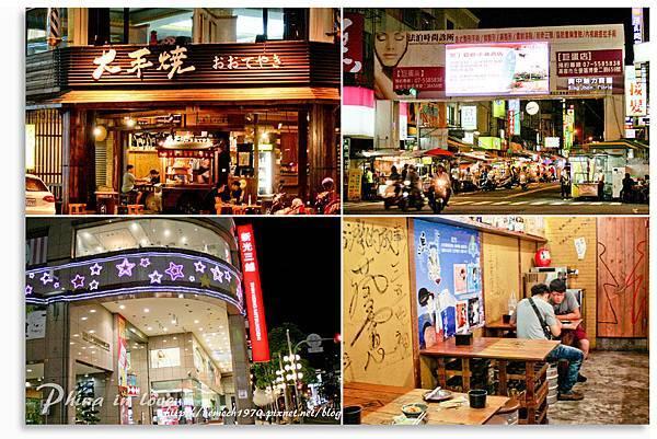 D'well Hostel 旅悅 青旅-拼圖24.jpg