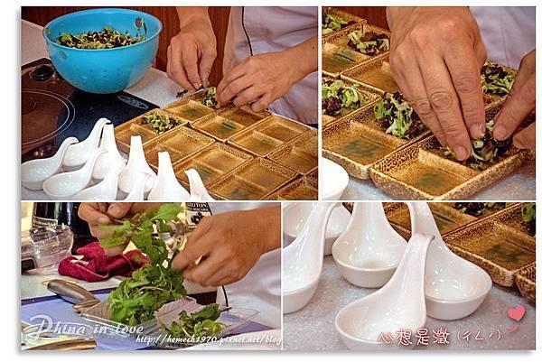 SX50分子料理課程拼圖5.jpg