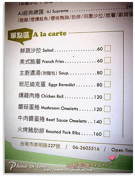 AJ早午餐價目表7.jpg