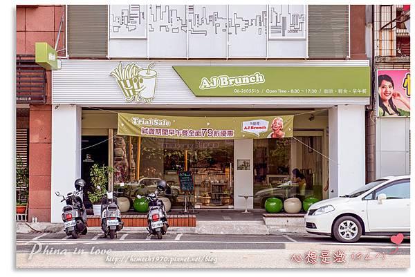 AJ早午餐環境外觀01.jpg