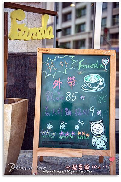 D-800法利達早午餐01.jpg