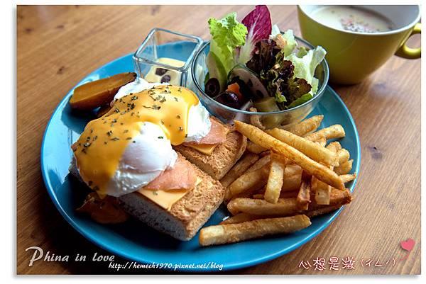 D-800法利達早午餐28.jpg