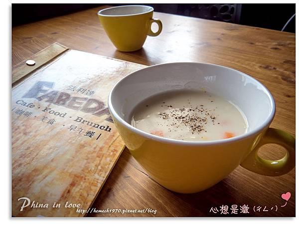 SX-50法利達早午餐10.jpg