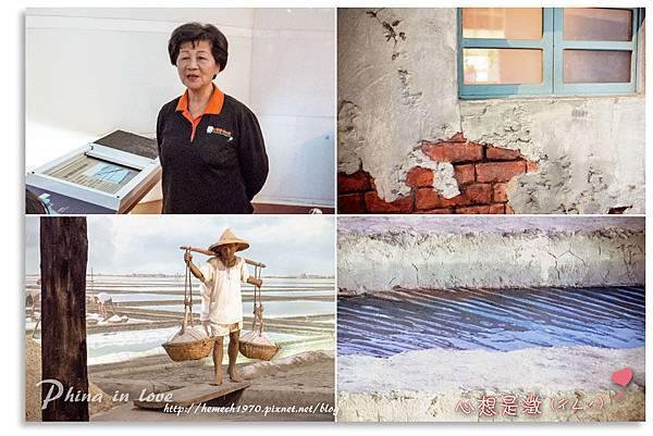 台灣鹽博物館台灣鹽史2.jpg