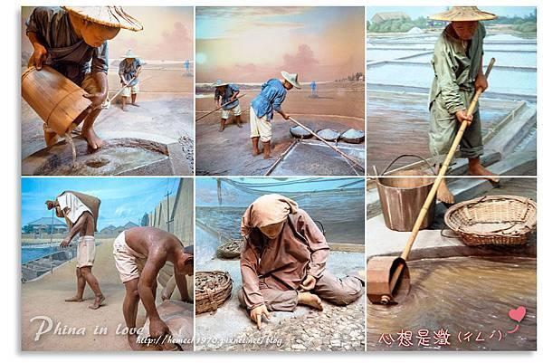 台灣鹽博物館台灣鹽史3.jpg