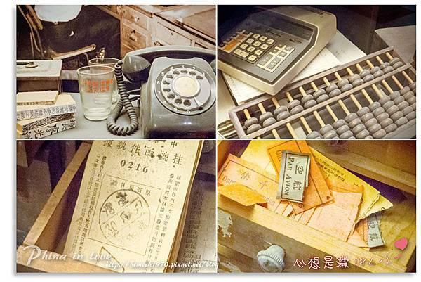 台灣鹽博物館台灣鹽史4.jpg