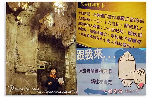 台灣鹽博物館台灣鹽史8.jpg