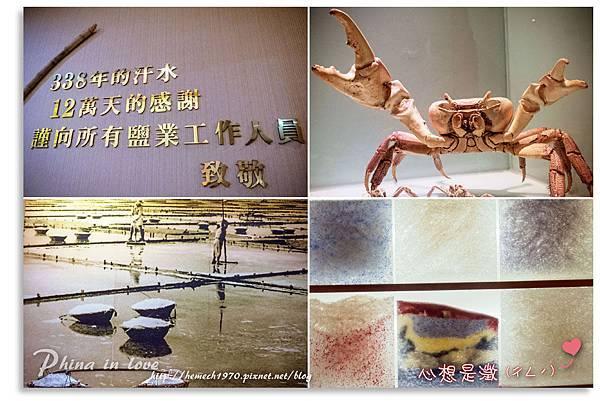 台灣鹽博物館台灣鹽史19.jpg