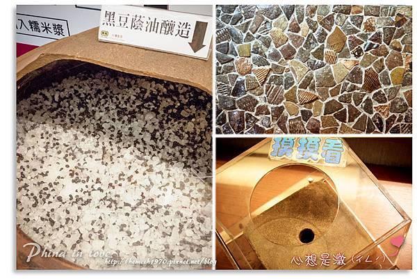 台灣鹽博物館台灣鹽史20.jpg