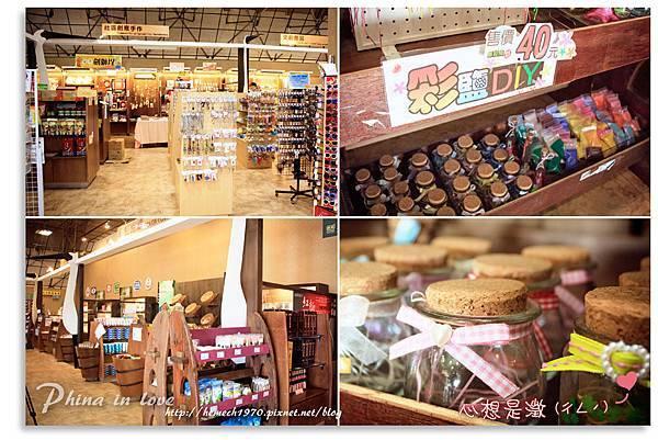 台灣鹽博物館商店1.jpg
