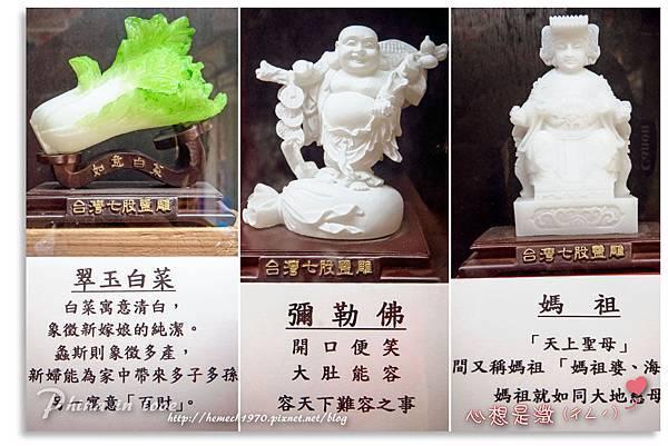 台灣鹽博物館結晶鹽 雕塑精品1.jpg