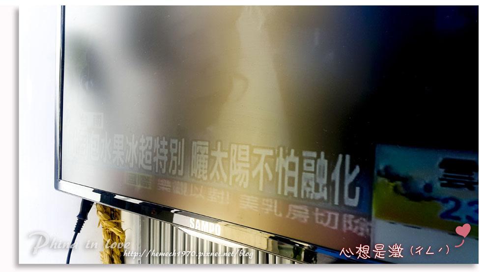 正興貓仔埕手機美澂拍 (8).jpg