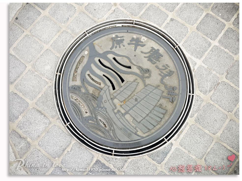 正興貓仔埕手機美澂拍 (22).jpg