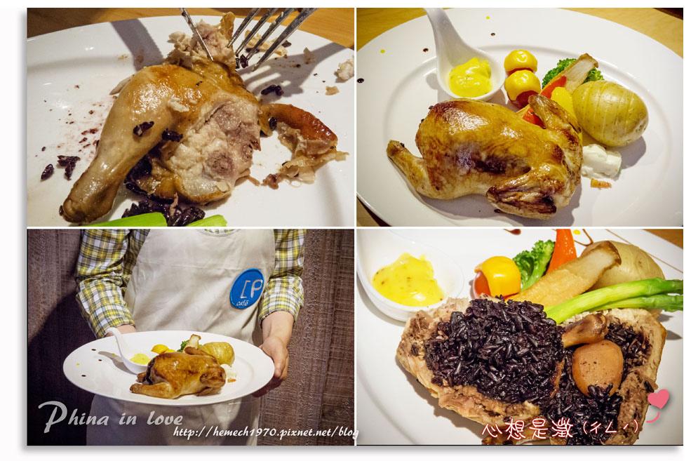 潘卡菲卡費餐廳5.jpg