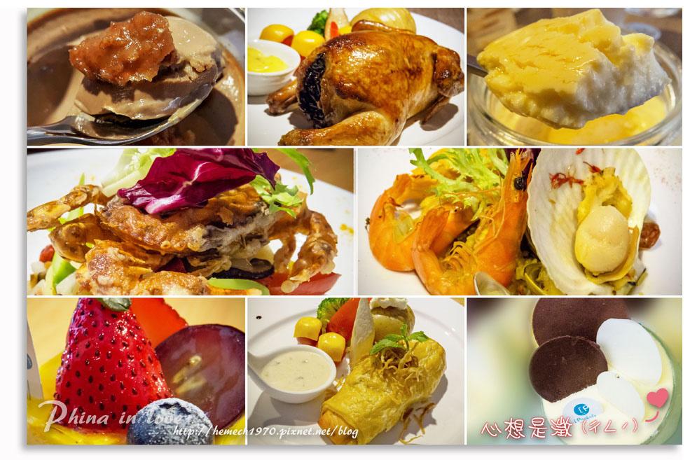 潘卡菲卡費餐廳10.jpg