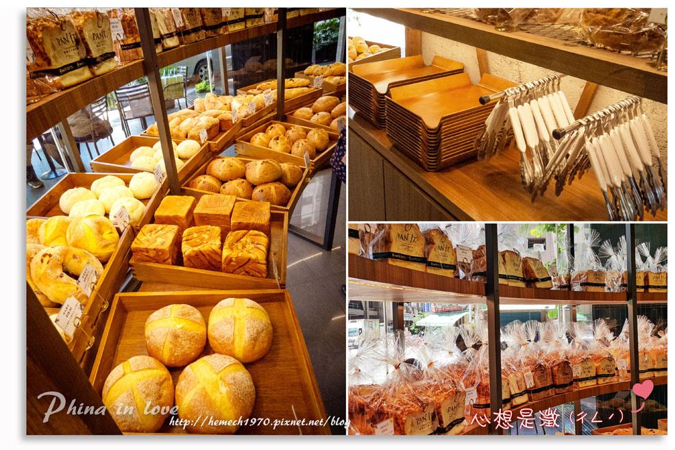 PANJT麵包1.jpg