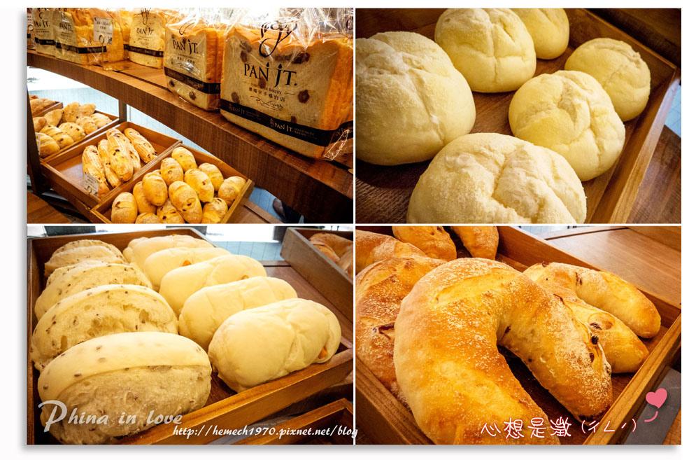 PANJT麵包2.jpg
