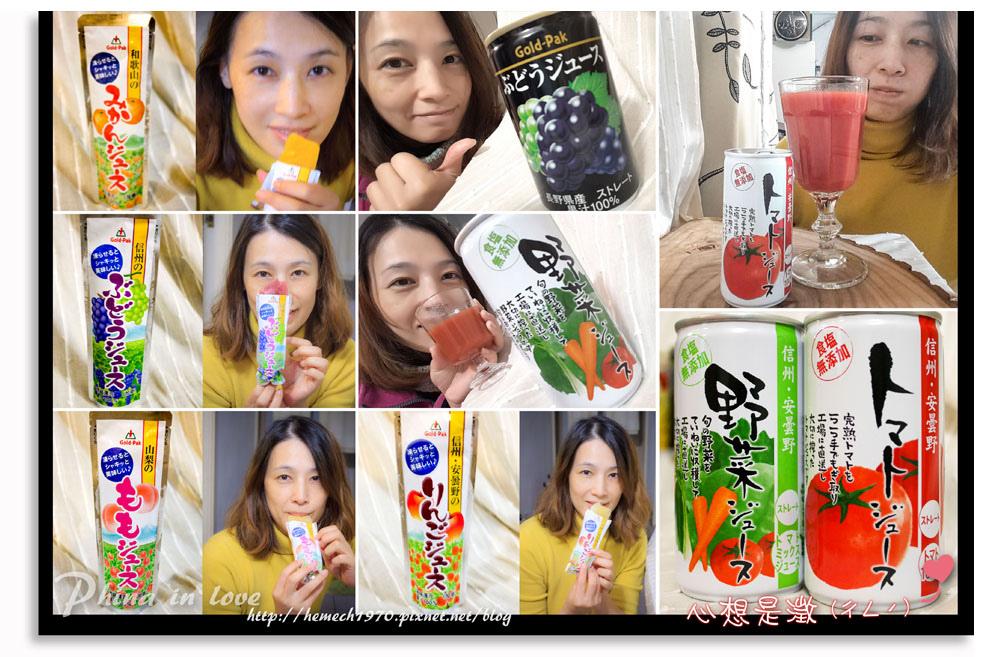 日本市集果汁1.jpg