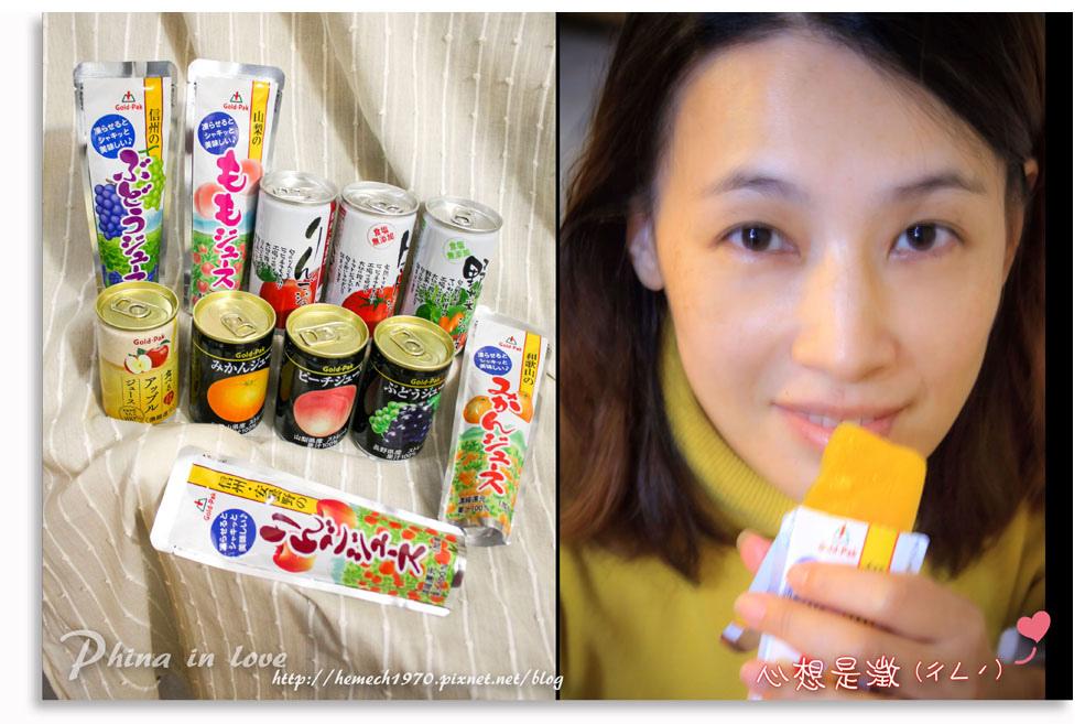 日本市集果汁2.jpg