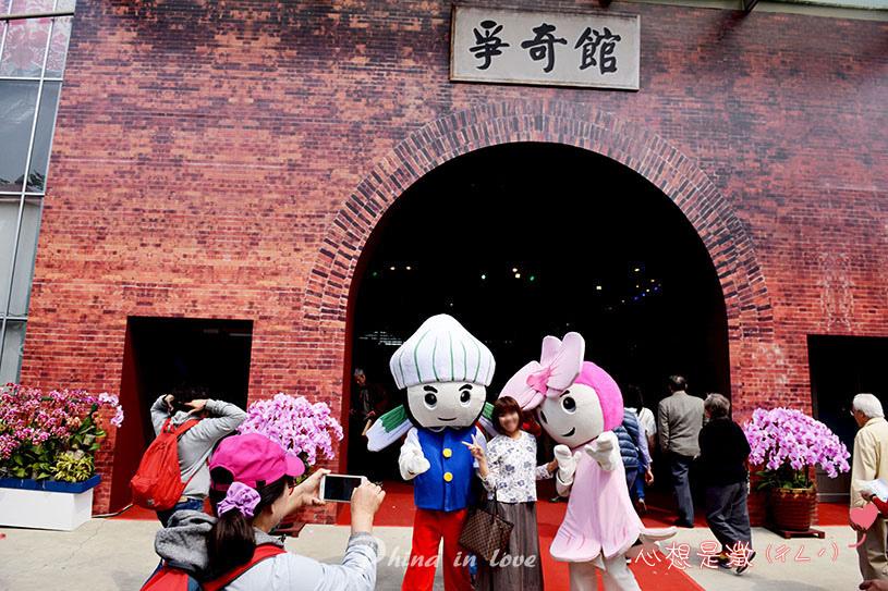 2017台灣國際蘭展爭奇館 (2).jpg