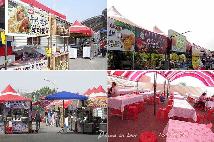 2017台灣國際蘭展美食區 (1).jpg