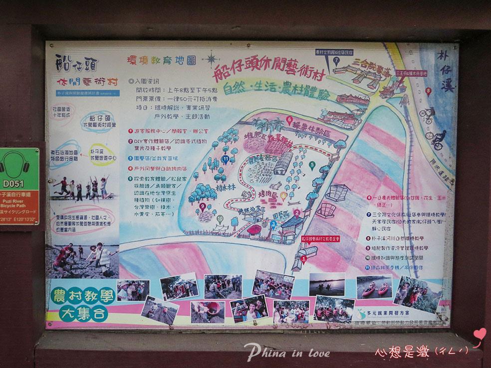 船仔頭藝術村(36).jpg