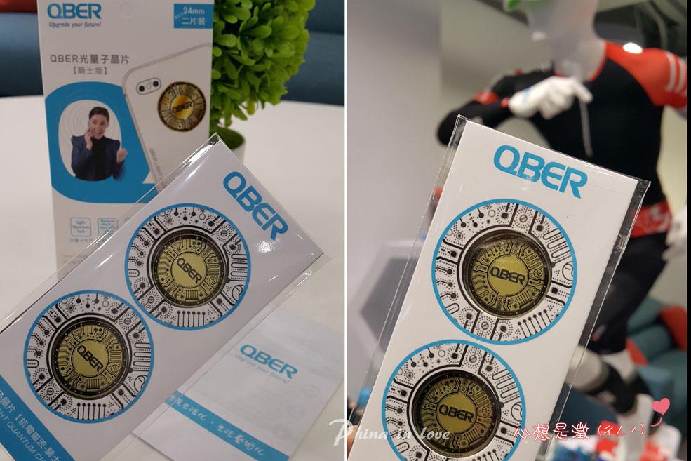QBER光量子晶片抗電磁波騎士版 拷貝.jpg