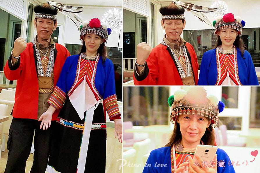 鄒族原住民服飾拼001 拷貝.jpg