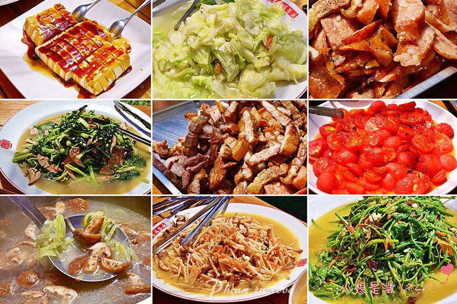 8原住民風味餐018 拷貝.jpg