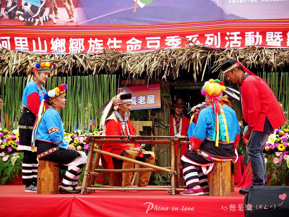 5傳統婚禮2提親1 拷貝.jpg