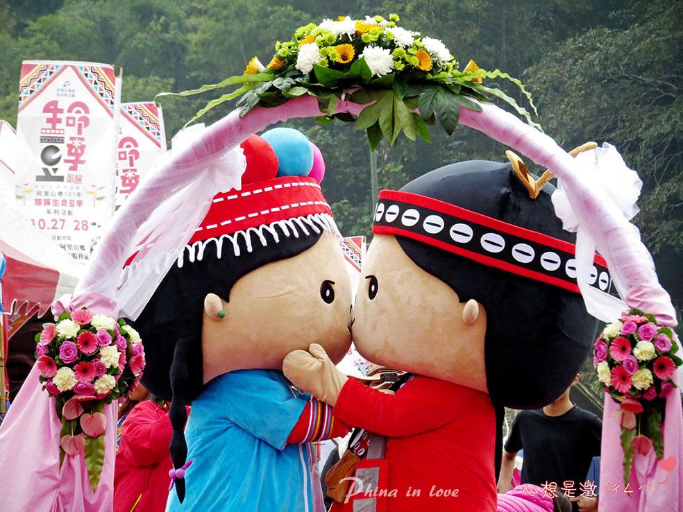 5傳統婚禮5證婚儀式002 拷貝.jpg