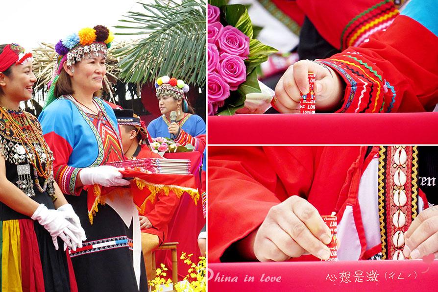 5傳統婚禮5證婚儀式003 拷貝.jpg