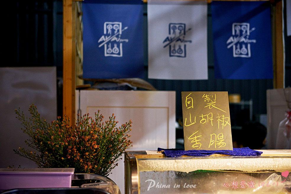 3達邦部落鄒風館部落餐廳040 拷貝.jpg
