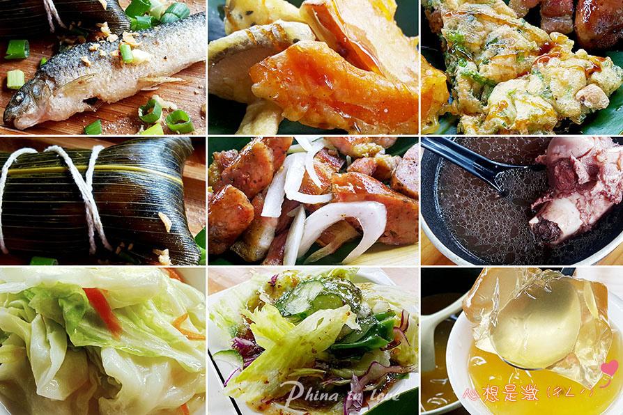 3達邦部落鄒風館部落餐廳022 拷貝.jpg