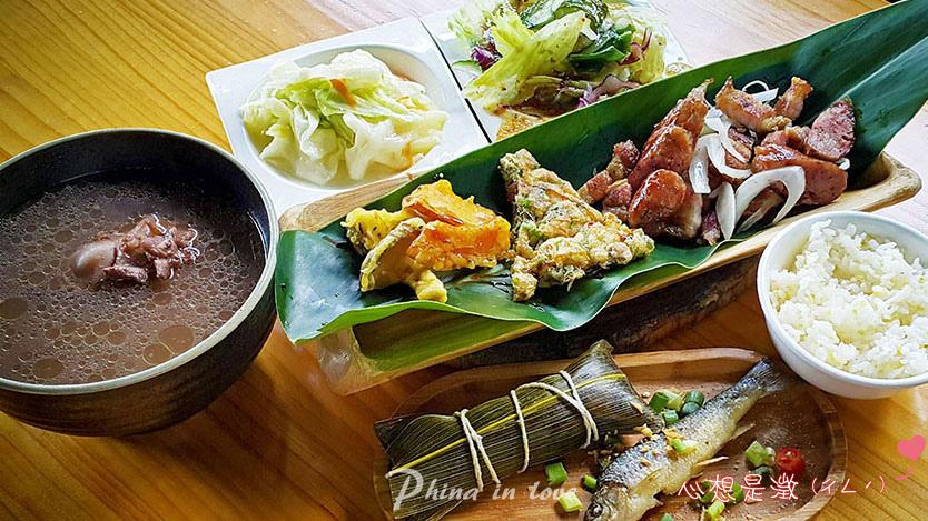 3達邦部落鄒風館部落餐廳021-1 拷貝.jpg