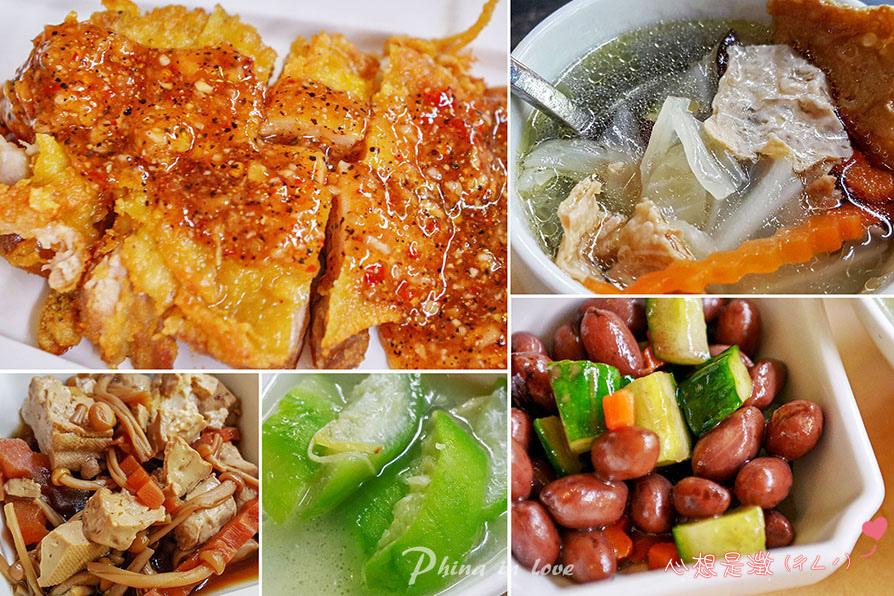 6板陶窯主題餐廳風味餐002 拷貝.jpg