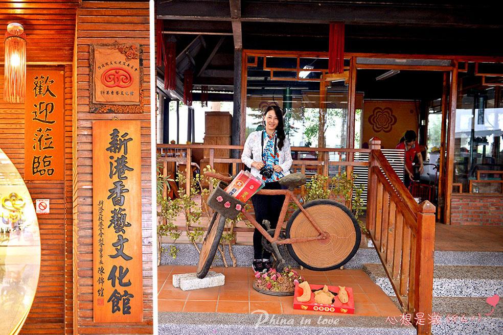 17香藝文化村A001 拷貝.jpg