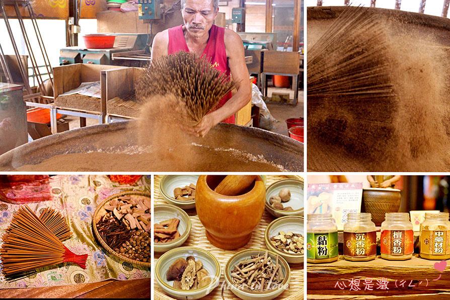 17香藝文化村A005 拷貝.jpg