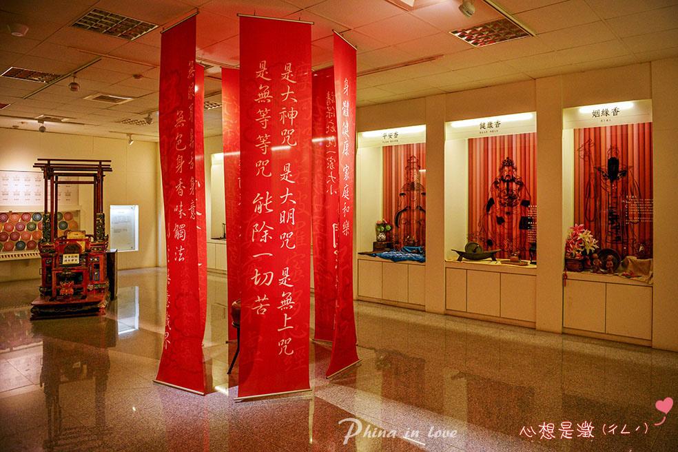 17香藝文化村A008 拷貝.jpg