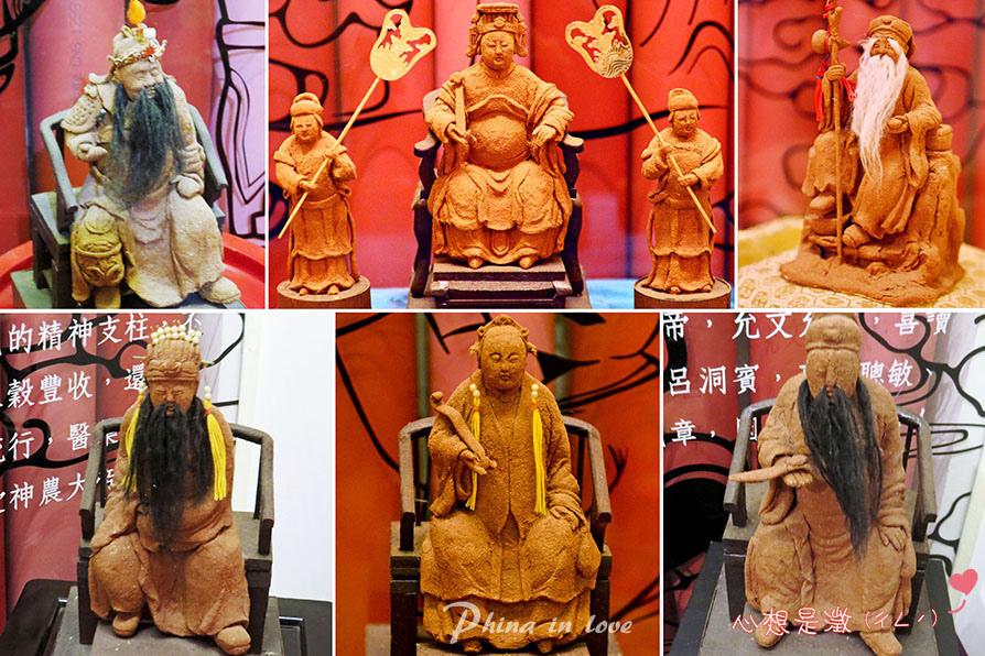 17香藝文化村A010 拷貝.jpg