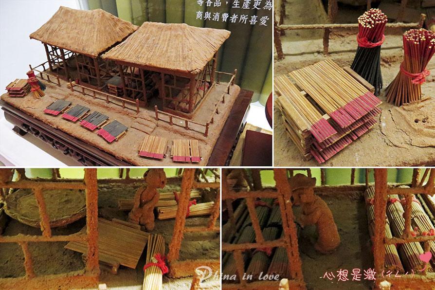 17香藝文化村A012 拷貝.jpg